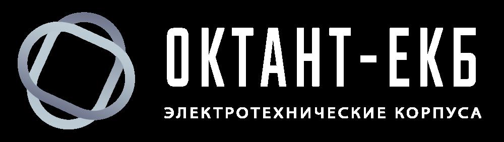 """ООО """"ОКТАНТ-ЕКБ"""""""